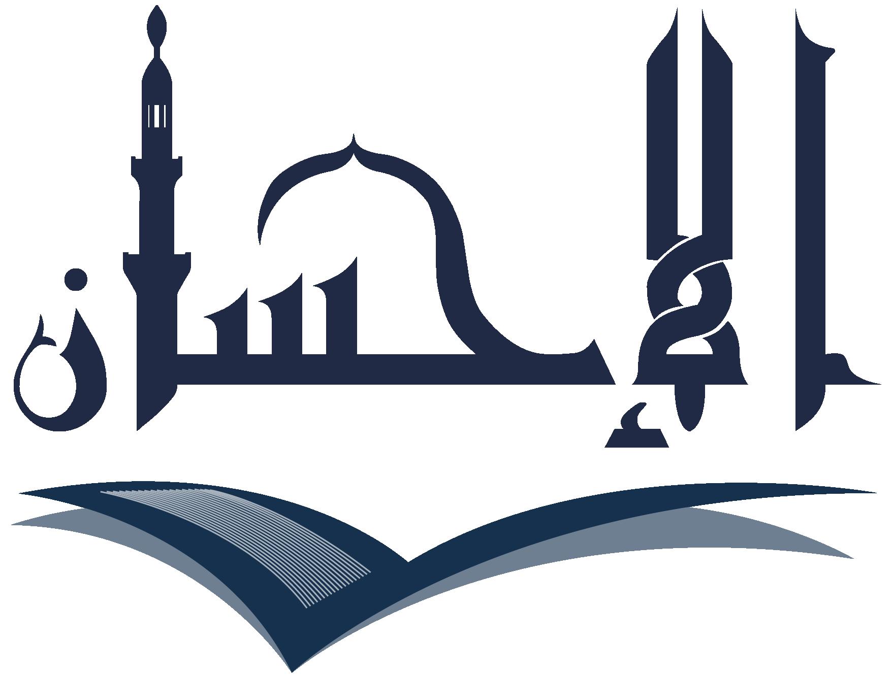 logo_al-ihsan